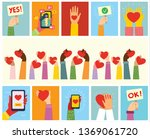 share your love. hands with...   Shutterstock .eps vector #1369061720