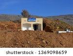 bus stops  nizwa  oman ... | Shutterstock . vector #1369098659