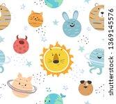 cartoon solar system pattern.... | Shutterstock .eps vector #1369145576