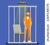 prisoner behind metal bars... | Shutterstock .eps vector #1369148570