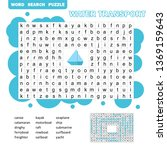 word puzzle template with water ...   Shutterstock .eps vector #1369159643