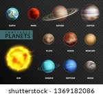 realistic planets. solar system ... | Shutterstock .eps vector #1369182086