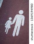 pedestrian sign on public... | Shutterstock . vector #1369194980