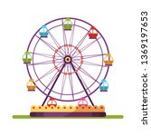 Ferris Wheel Spinning Flat...