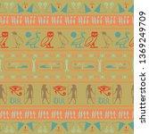 ancient egypt writing seamless...   Shutterstock .eps vector #1369249709