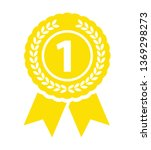 first place medal | Shutterstock .eps vector #1369298273