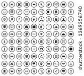 100 plan icons set in simple...   Shutterstock . vector #1369356740