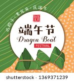 vector chinese dragon boat... | Shutterstock .eps vector #1369371239
