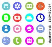 app vector icon set.application ...