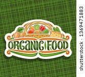 vector logo for organic food ... | Shutterstock .eps vector #1369471883
