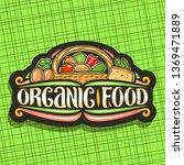 vector logo for organic food ... | Shutterstock .eps vector #1369471889