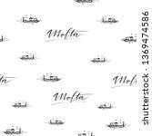 hand lettering malta pattern...   Shutterstock .eps vector #1369474586