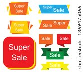 set of sale banner template... | Shutterstock .eps vector #1369475066