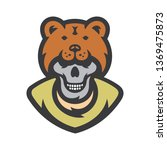 skull warrior illustration. | Shutterstock . vector #1369475873
