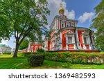 The Beautiful Uspensky Church...