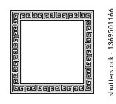 rectangle frame with seamless... | Shutterstock .eps vector #1369501166