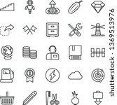 thin line vector icon set  ... | Shutterstock .eps vector #1369513976