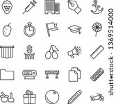 thin line vector icon set  ... | Shutterstock .eps vector #1369514000