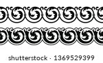 seamless vector ornament in the ... | Shutterstock .eps vector #1369529399