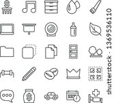 thin line vector icon set  ... | Shutterstock .eps vector #1369536110