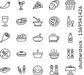 thin line vector icon set  ...   Shutterstock .eps vector #1369541426