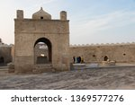 fire temple of baku  ateshgah   ... | Shutterstock . vector #1369577276