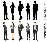 set of silhouettes of men and... | Shutterstock .eps vector #1369589819