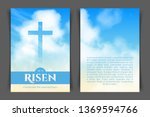 christian religious design for... | Shutterstock .eps vector #1369594766