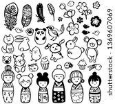 Cute Animals  Kokeshi Dolls And ...