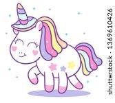 cute unicorn vector walking ... | Shutterstock .eps vector #1369610426