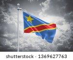 3d rendering of republic of the ... | Shutterstock . vector #1369627763