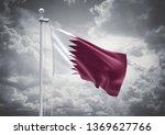 3d rendering of qatar flag is... | Shutterstock . vector #1369627766