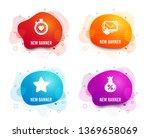 liquid badges. set of heartbeat ... | Shutterstock .eps vector #1369658069