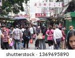 yaumatei hong kong   april 15 ...   Shutterstock . vector #1369695890