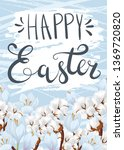happy easter. greeting card... | Shutterstock .eps vector #1369720820