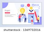 creative website template of... | Shutterstock .eps vector #1369732016