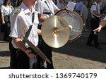 seville  spain   jun 10  2012 ... | Shutterstock . vector #1369740179