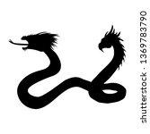 Serpent two headed silhouette ancient mythology fantasy. JPG illustration.