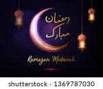 ramadan   ramazan mubarak... | Shutterstock .eps vector #1369787030