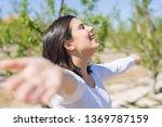 beautiful young woman smiling...   Shutterstock . vector #1369787159
