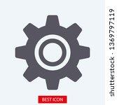 gear vector icon. web design... | Shutterstock .eps vector #1369797119