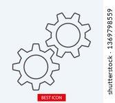 gear vector icon. web design... | Shutterstock .eps vector #1369798559