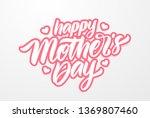 vector illustration ... | Shutterstock .eps vector #1369807460