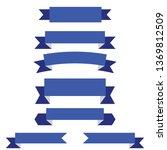 set of blue ribbon banner icon... | Shutterstock .eps vector #1369812509