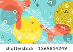 abstract fun background. colour ... | Shutterstock .eps vector #1369814249