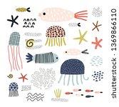 cute vector set of children's... | Shutterstock .eps vector #1369866110