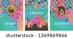 ramadan kareem background with...   Shutterstock .eps vector #1369869866