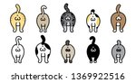 cat vector kitten icon breed... | Shutterstock .eps vector #1369922516