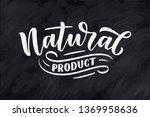 lettering quote  great design... | Shutterstock .eps vector #1369958636