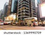 mong kok hong kong    march 19  ...   Shutterstock . vector #1369990709